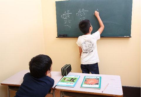 SSTで社会性を育てます。子どもたちがしっかりと自立・社会貢献できる力を。