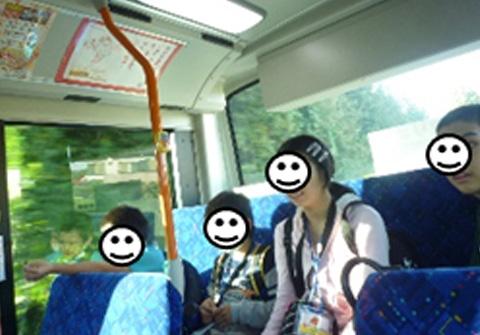 公共交通機関利用